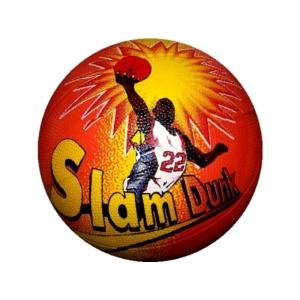 Kosárlabda  mintával 5-ös