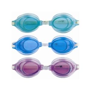 Villám úszó úszószemüveg - 3éves kortól