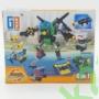Kép 1/2 - 4in1 Építőjáték készlet - Robot